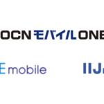 OCNモバイルONE BIGLOBEモバイル IIJmio