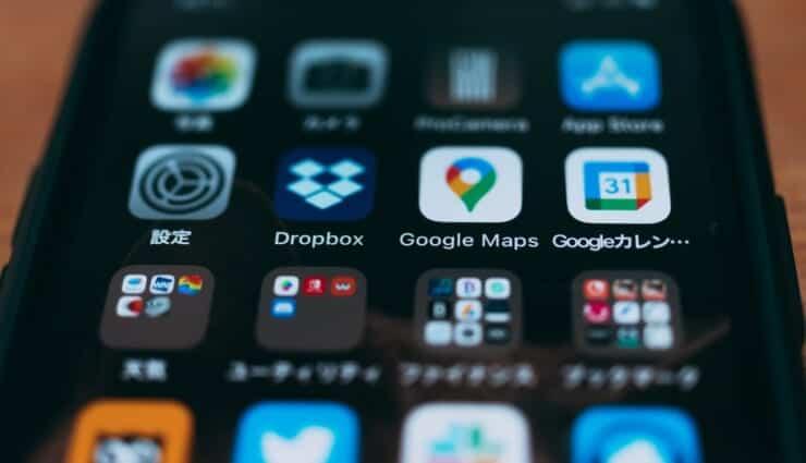 Androidスマホのキャリアアプリ
