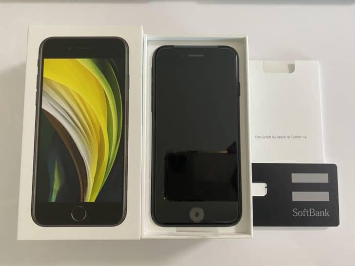 iPhone SE(第2世代)を新規最安で購入した