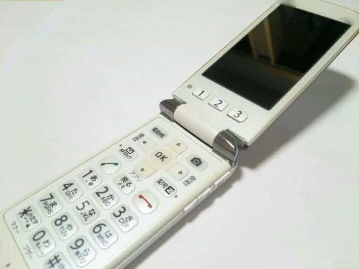 au 3Gケータイ 持込契約が2018年11月7日で受付終了!3G料金のメリットとは?