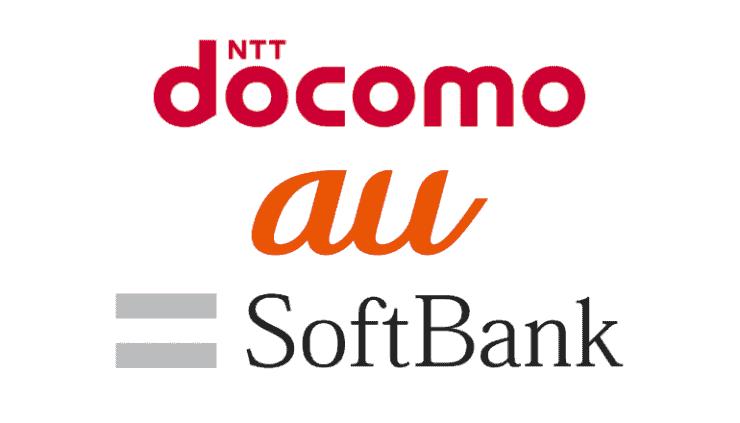 docomo au SoftBankのロゴ