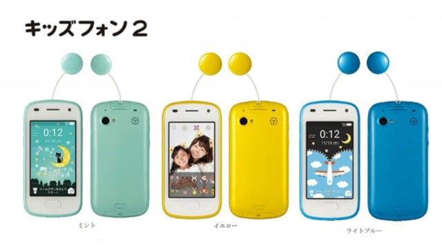 ソフトバンク キッズフォン2