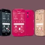 格安SIM SIMフリー HUAWEI nova lite 3の料金・本体価格・最安維持費・スペック・特徴