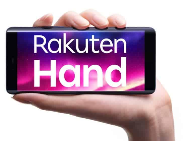 Rakuten Handのサイズと重さ