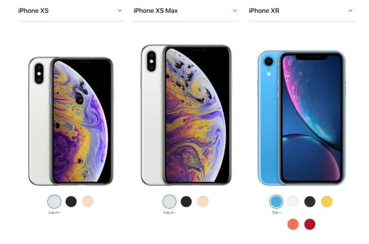 iPhone XR XS XS MAX