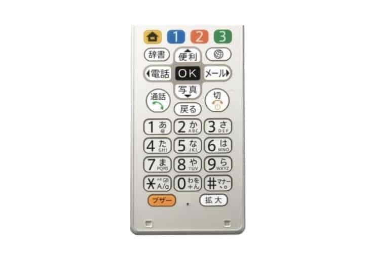 ソフトバンク シニア向けガラケー かんたん携帯9の料金プラン・スペック・特徴 gifbanner?sid=3246191&pid=885323727