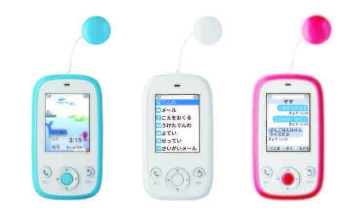 ソフトバンク 子ども向け携帯 みまもりケータイ4の料金プラン・スペック・特徴