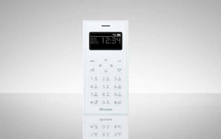 ドコモ スマホ用の子機 ワンナンバーフォン ON 01 one-number-on01