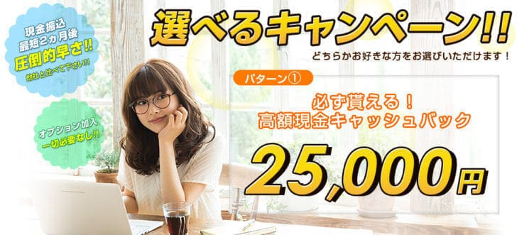 iPhone8/Plus/X ドコモ au ソフトバンクと格安SIM維持費比較!最安維持費のソフトバンクをよりお得に契約する方法 softbank-hikari