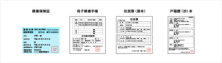 ソフトバンク 子どもの誕生月に通信料金3000円オフの子育て応援クラブ softbank-kosodate-ouen-club