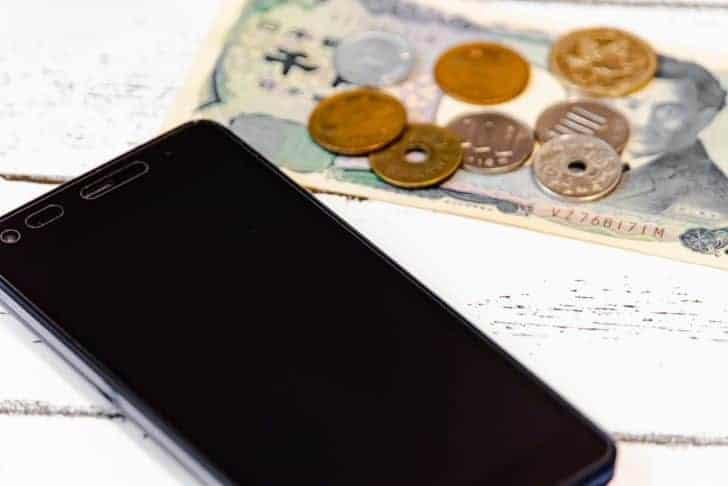 スマホ料金の全てがわかる!ドコモ au ソフトバンク 格安SIMの特徴と料金まとめ sumaho-price-matome